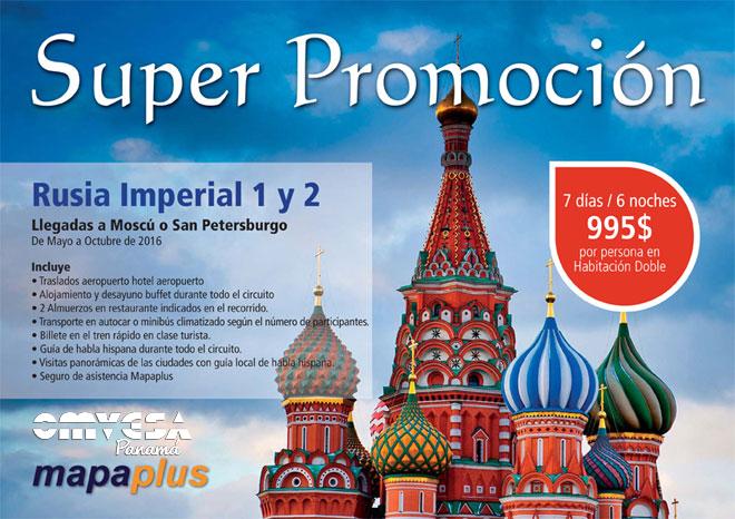 Promocion_Rusia-Imperial_2016omvesa